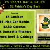 St. Patrick's Day Bash 2016
